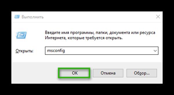windows-10-kak-povysit-fps.png