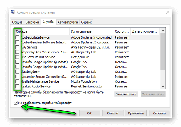 povysit-fps-windows-10.png