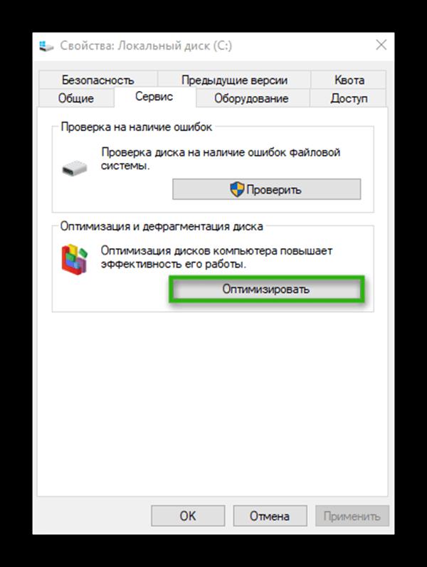 fps-kak-povysit-na-windows-10.png