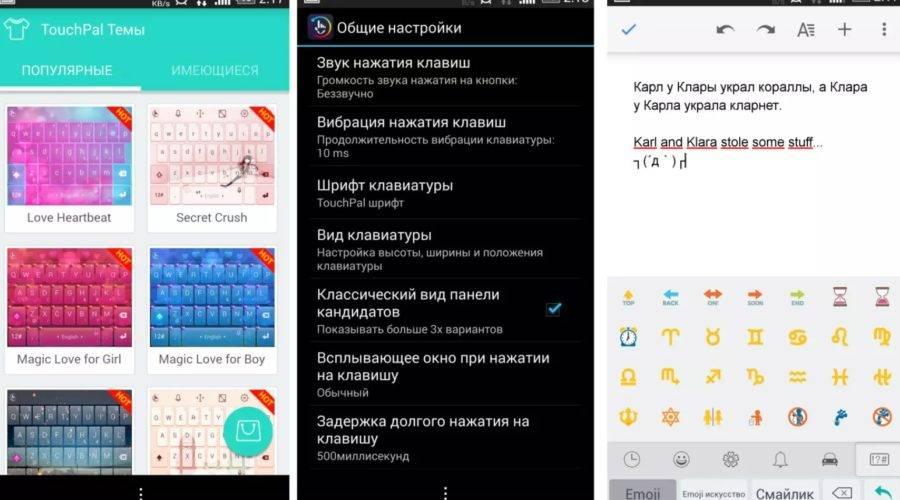 Screenshot_86-900x500.jpg