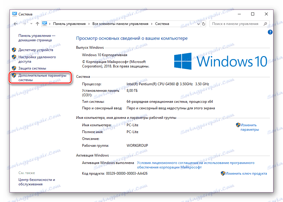 how-to-enable-font-smoothing-in-windows-10_10.png