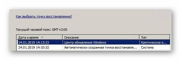 oshibka_0xc00000987.jpeg
