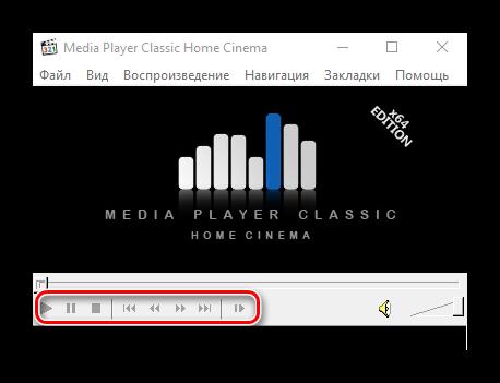 osnovnye-elementy-upravleniya-mpc.png