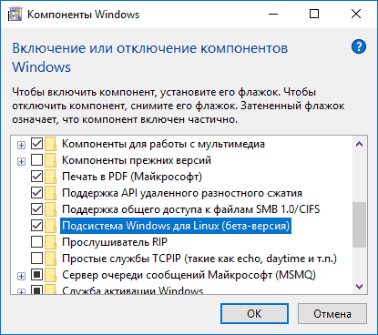 install-linux-subsystem-windows-10.png