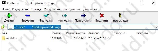 7zip-e1558348617700.jpg