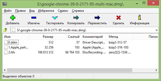 dmg-open-7-zip.png
