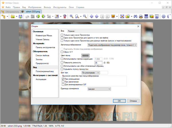xnview-setting-600x446.png