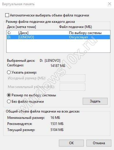 fail-podkachki12.jpg