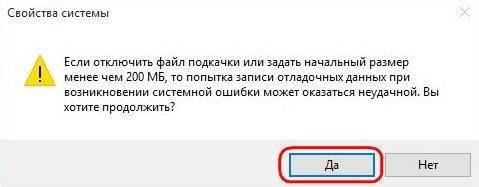 fail-podkachki-3-e1487230097337.jpg