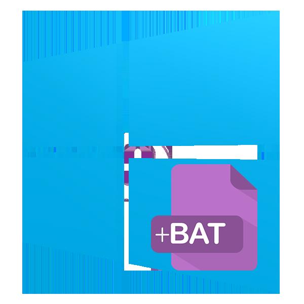 Kak-sozdat-BAT-fajl-v-Windows-10.png