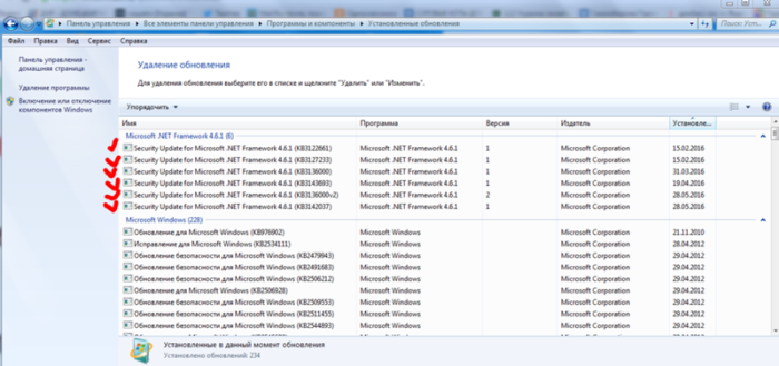 Udalenie-Microsoft-.NET-Framework-proishodit-v-tom-sluchae-esli-planiruetsja-ustanovka-novoj-versii-programmy-i-staraja-bolshe-ne-nuzhna-e1531694691408.png