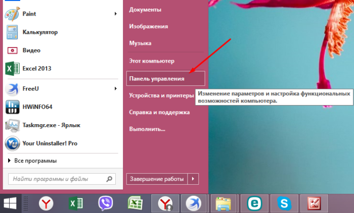 Nazhimaem-pravoj-knopkoj-myshki-na-znachok-Windows-v-levom-nizhnem-uglu-jekrana-i-zahodim-v-Panel-upravlenija--e1531669008493.png