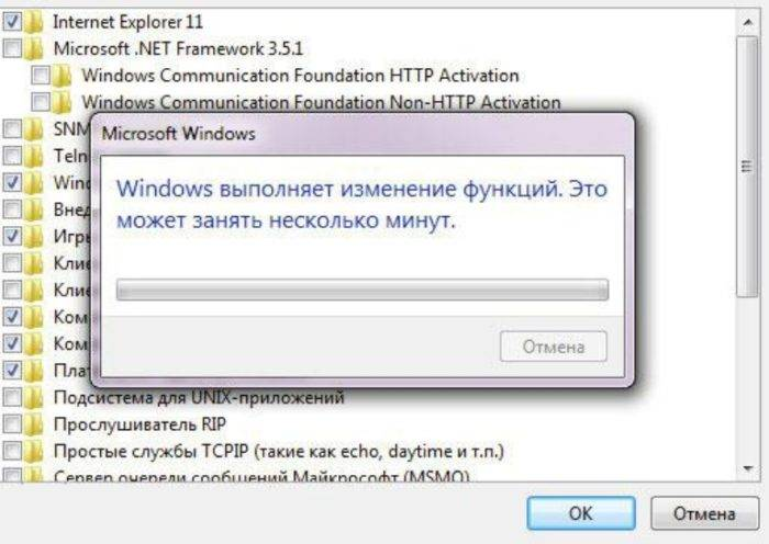 Ozhidaem-zavershenija-izmenenij-v-sisteme-Windows-e1531676739974.jpg