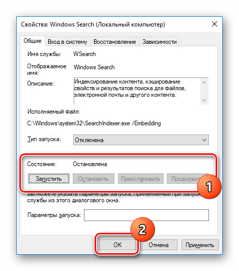 Uspeshnoe-otklyuchenie-Windows-Search-v-Windows-10.png