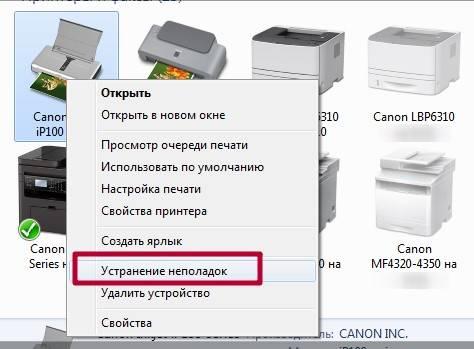 1d407-clip-43kb-1.jpg