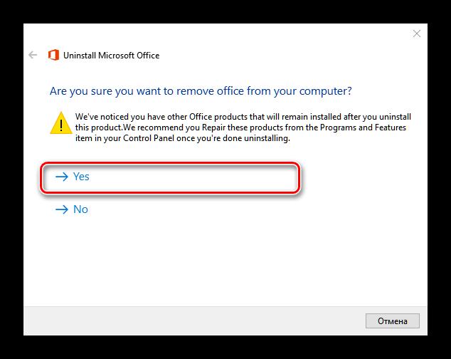 Pristupit-k-udaleniyu-Office-365-iz-Windows-10-posredstvom-utility.png
