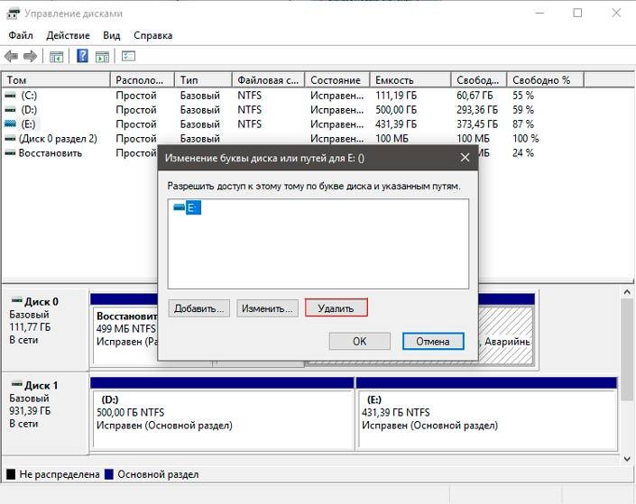 3-ways-to-hide-disk-logical-partition-windows10-04.jpg