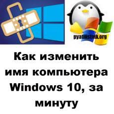windows-logo-1.jpg