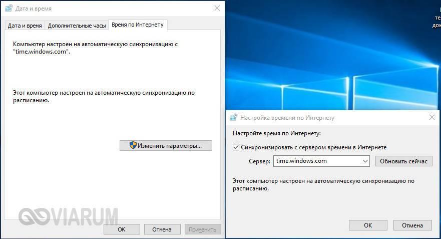 home-group-windows-10-14.jpg