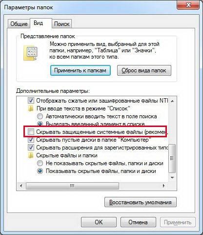 remove-edge-1-1.jpg