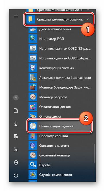 Perehod-k-Planirovshhiku-zadanij-v-Windows-10.png