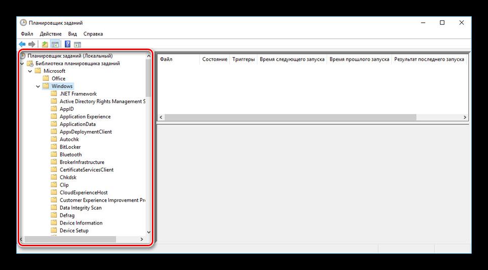 Perehod-k-papke-Windows-v-Planirovshhike-zadanij-Windows-10.png