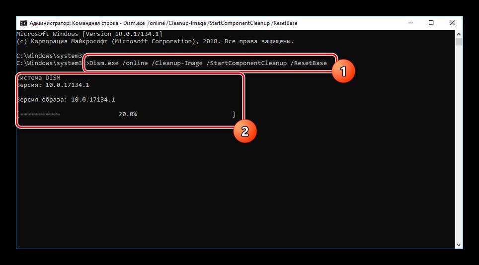 Udalenie-staryh-komponentov-v-OS-Windows-10.png
