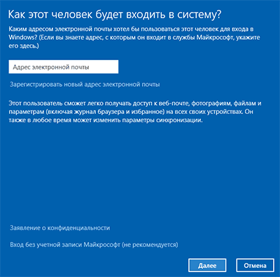 add-new-user-control-windows-10.png