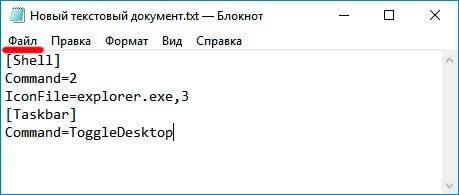 7-minimize-windows.jpg