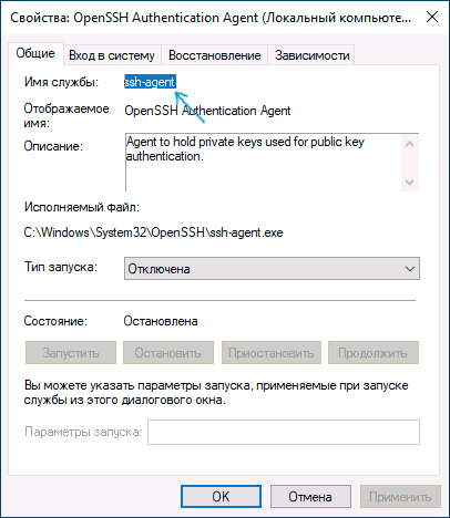view-service-name-windows-10.png