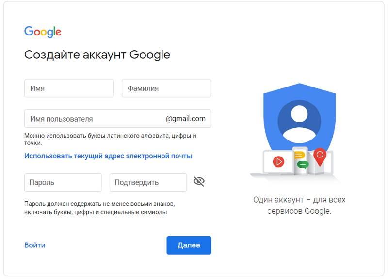 google-ak.jpg