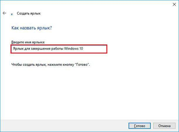 shortcut-to-complete-the-work-of-windows-10.jpg