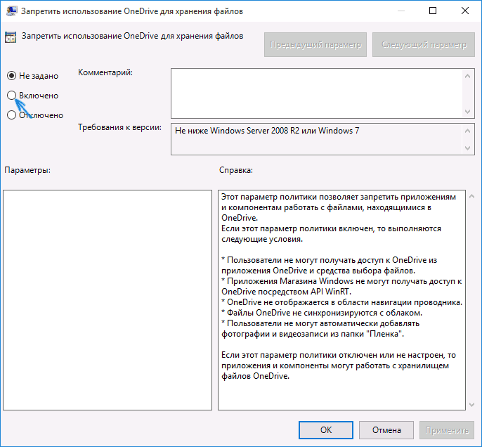 disable-onedrive-windows-10-pro.png