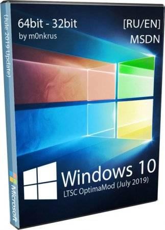 1564677036_windows10ltsc1903aktivator.jpg