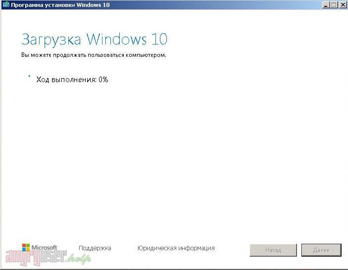 Zagruzka-Windows-10-v-Media-Creation-Tool.jpg