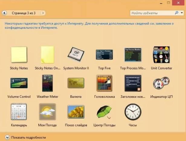 Screenshot_380.jpg