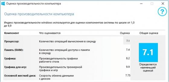 1569279677_screenshot_1-min.png