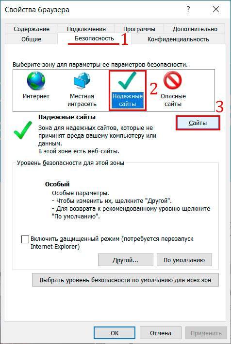 nat-sroi-ka-eis-zakupki-gov-ru.jpg