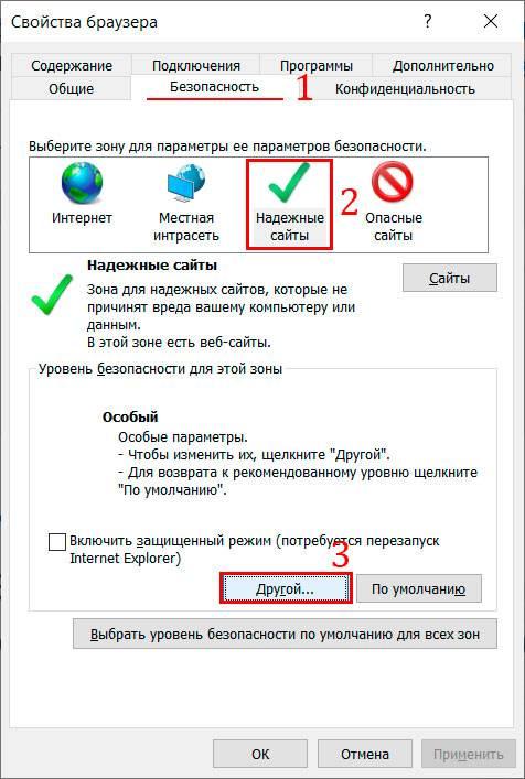 nastrsroiika-eis-zakupki-gov-ru-2.jpg