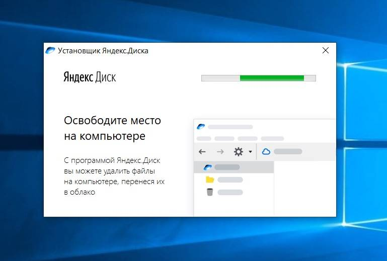 How_to_connect_Yandex_Disk_in_Windows_10_2.jpg