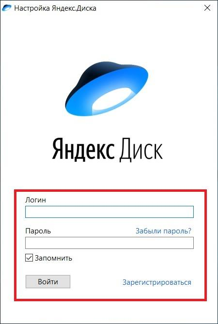 How_to_connect_Yandex_Disk_in_Windows_10_4.jpg
