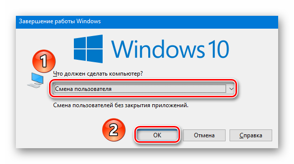 Perehodim-v-drugoy-profil-polzovatelya-na-Windows-10.png