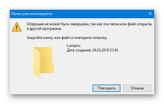 Primer-oshibki-pri-izmenenii-imeni-polzovatelya-v-Windows-10.png