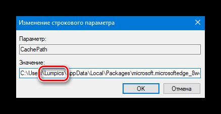 Izmenyaem-staroe-imya-profilya-na-novoe-v-reestre-na-Windows-10.png