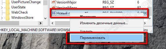 skryt-ustanovlennuju-programmu-windows.jpg