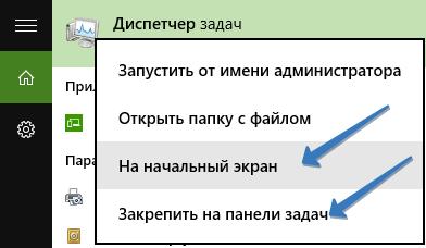 zakrepit-disp-zadach.png