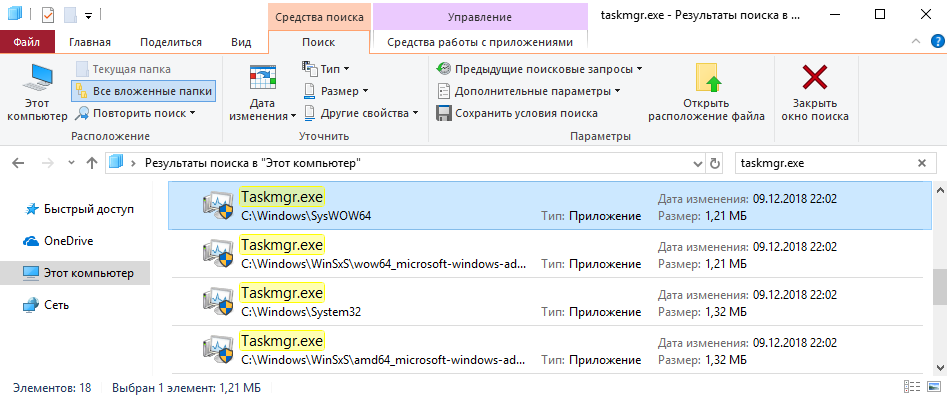 gde-dispetcher-zadach-v-windows-10.png