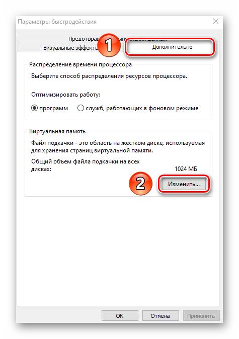 izmenenie-dopolnitelnyh-parametrov-cherez-okno-svojstv-kompyutera-v-windows-10.png