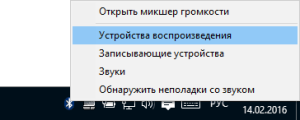 diagnostika_zvuka-300x120.png