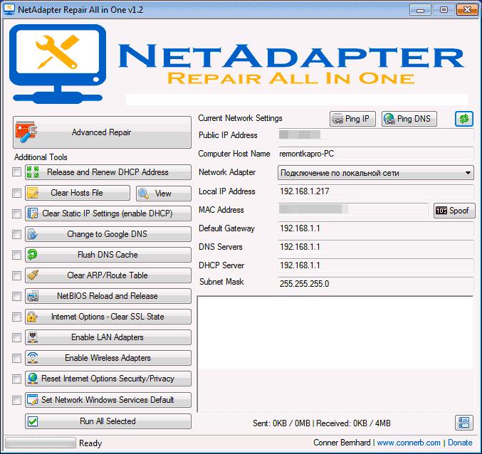 netadapter-repair-net-fix.png